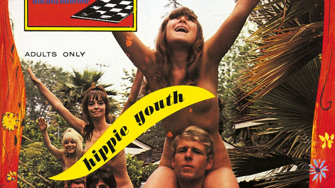 Cover of the adorably earnest hippie youth 'zine The Nude Rebellion in 1967. Down with clothes!